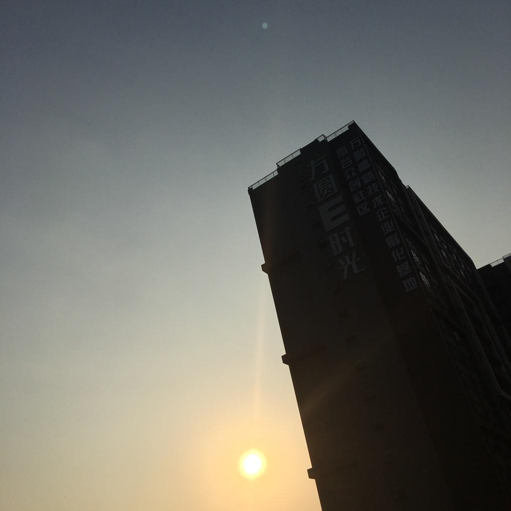 夕阳下的方圆大厦